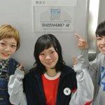 まもなくSHISHAMO!音楽業界が注目する、川崎で結成された女性3人組ロックバンド!今夜Mステ初登場! #Mステ https://t.co/zcrk9nATEv
