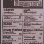 #Vedalam retains a remarkable 80% (24 out of 30 screens) in #SriLanka for the 3rd weekend.. A Monster Hit there.. https://t.co/xaboZImtn5