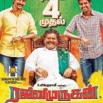 Dec 4th Tamil Releases: #RajiniMurugan #Eetti #Urumeen #VIPSM #ThiruttuRail #MeenakshiKadhalanElangovan https://t.co/x3D3FCWbyL