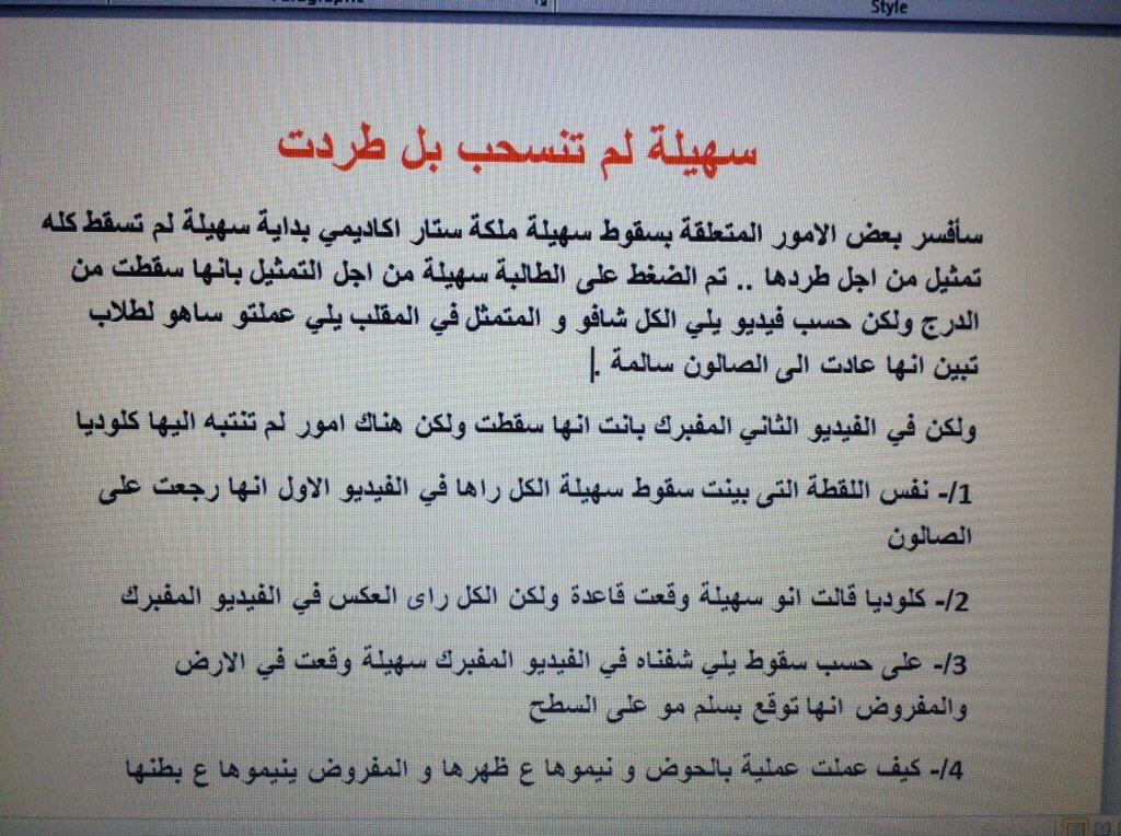 RT @jessicamya19: #صباح_الخير_يا_عرب #طوني_خليفة #Etبالعربي @ETbilArabi #الجزيرة #برنامج_ياهلا #نطالب_السفاره_بالتحقيق_في_قضيه_سهيله https://t.co/QZdVRm3Cnq