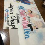 So proud of my Iwate Group! Their effort 2 make their own banner was so brilliant! @MaineAlden16 #ALDUBStaySTRONG https://t.co/Pq7oUo6Ffi