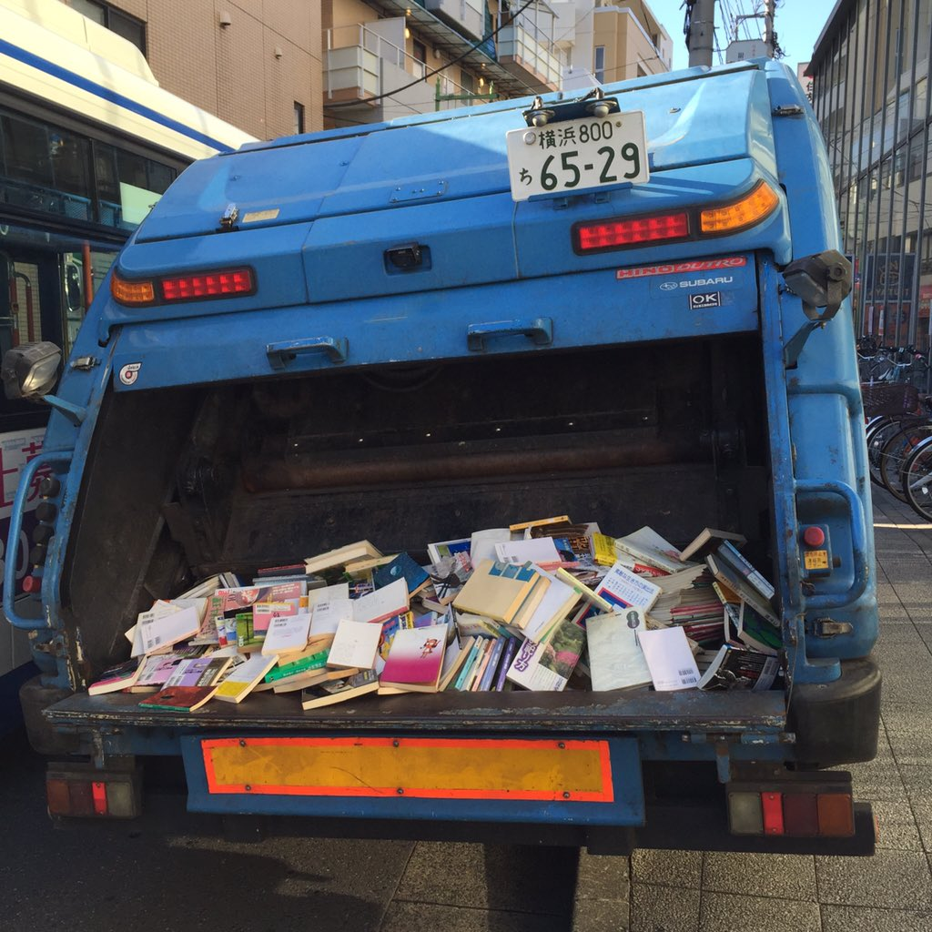 @Matanuki 僕も本は処分するし、僕が処分した本は裁断されたり焼かれたり溶かされて古紙になるのだろうと思っていたが、この処分方法はショックを受けた。 https://t.co/Lg2HSlprdX