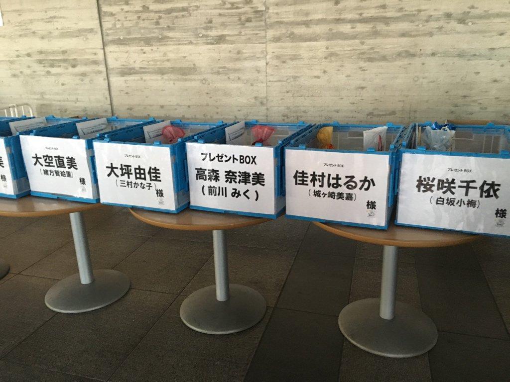 1人だけプレゼントの主張が激しい前川さん https://t.co/JQkbplx3VX