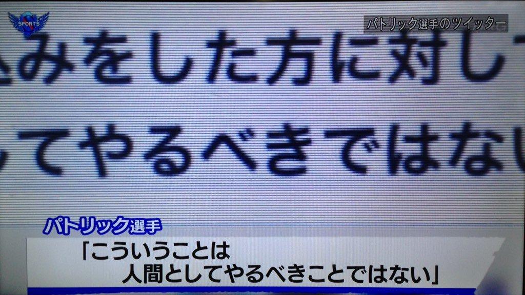【速報】NHKにレッズサポーターの人種差別発言キタ━━━━━━━━(゚∀゚)━━━━━━━━!!!