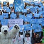 #COP21 Marche pour le climat à Tokyo. Photo Kazuhiro Nogi #AFP https://t.co/7WEwrKQMH4