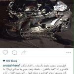 كويتية تحذّر من استخدام الهاتف النقال اثناء القيادة بعد تعرضها لحادث سير مروع . #الكويت #حوادث https://t.co/bqFC5VxVfp