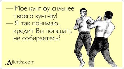Ипотека-друг человека))))