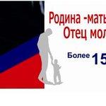 Санкт-Петербург. Общеобластной митинг проведут 29 ноября 2015г. https://t.co/qZDIhLLXwB https://t.co/IOTWPXf9TF