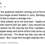 Director Imtiaz Alis facebook post on #Tamasha feedback (via @ilahi_x) https://t.co/vzE2mwPMMA