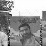 More #Iranian Revolutionary Guards mercenaries dying in #Syria. https://t.co/77gh1c3koR https://t.co/QCFSa8qfC6 #MTP #FNS @CNN #USA #UK