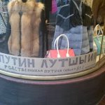 """Shops in Turkey invite Russian tourists with: """"Putin is the best! Relatives, people of Putin get 83%, 90% discount"""" https://t.co/vAsfmfX7lV"""