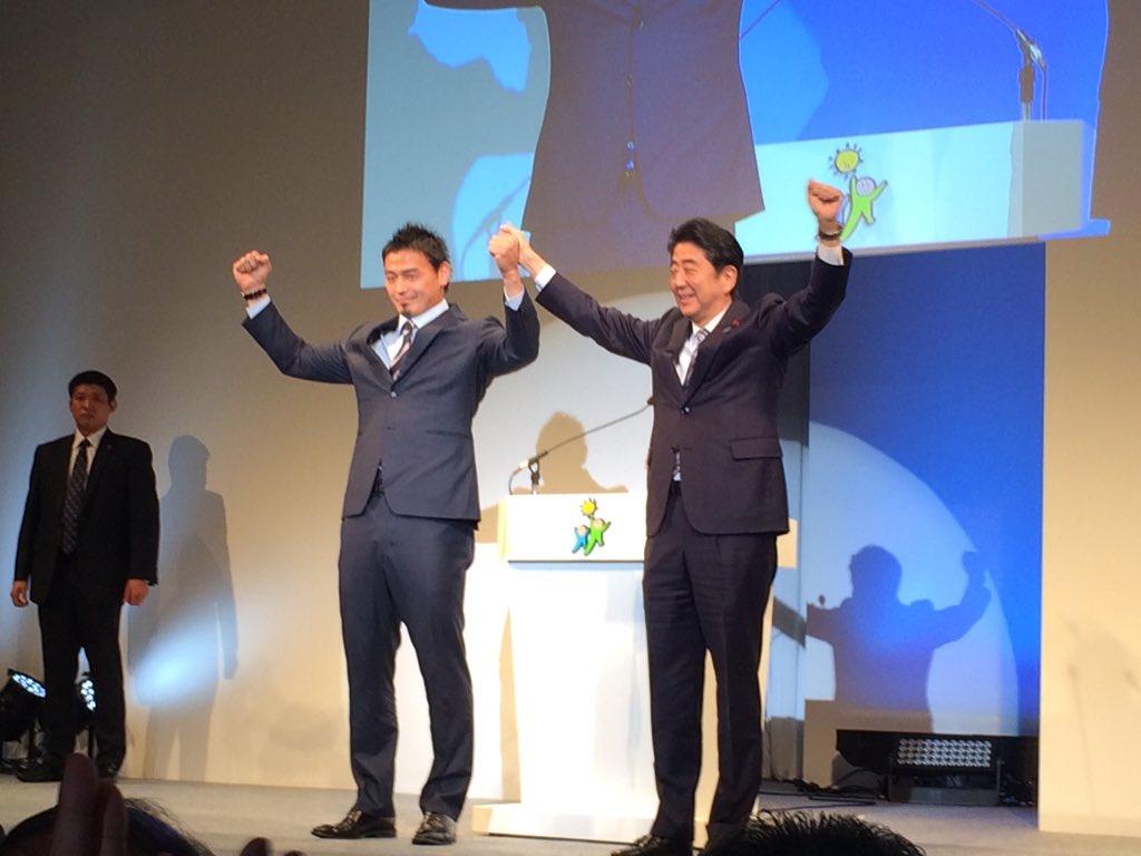 自由民主党立党60年記念式典!五郎丸選手と安倍総裁!#jimin #平井卓也 https://t.co/kdGbKYubFy
