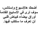 اي والله 💔💔💔 https://t.co/VoiEVKHbDY