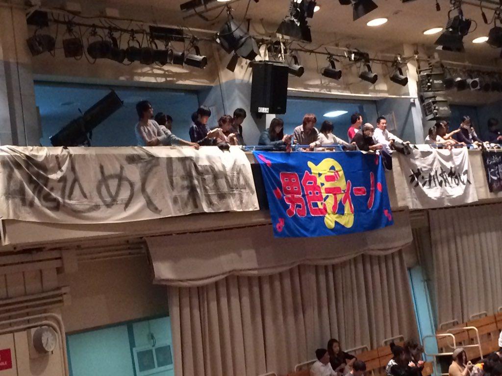 新日本〜男色〜ガンプロの段幕の並びやばいな… #大家帝国 https://t.co/0SMed39d5d