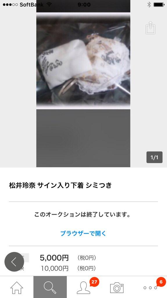 AKB死ねYouTube動画>2本 dailymotion>1本 ->画像>98枚