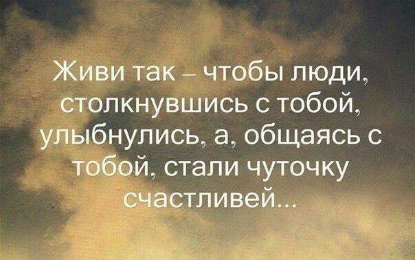hochu-chtobi-ti-voshel-v-menya-gluboko