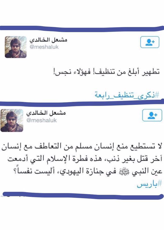 الليبرالي السعودي .. بين #رابعة و #باريس .. https://t.co/Pti00z5xBI