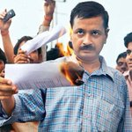 RT @ArvindKejriwal: Feel nostalgic when i see this pic. We had burnt govt's 'jokepal' at that time. https://t.co/3K43FHVa7Q
