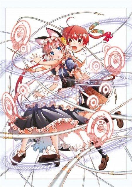 劇場アニメ「紅殻のパンドラ」12月5日上映開始、士郎正宗・原案の近未来SF