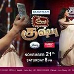 RT @ShrutiHaasan_FC: Catch our lovable @shrutihaasan in simply kushboo in zeetamil on nov21 @ 8pm on Saturday!!  :) https://t.co/f29DRSks0r