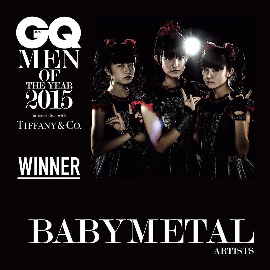「GQ Men of the Year 2015」特別賞はベビーメタル #babymetal (アーティスト)が受賞。世界が注目するアーティストの著しい飛躍を讃える https://t.co/C8jQXzG9RS https://t.co/7USWpxLwyQ