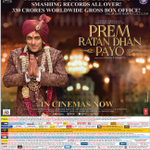 RT @SalluLicious: ★ Thank You For Your #Prem ! Smashing Records All Over ! https://t.co/vKStTb56WW #PremRatanDhanPayo https://t.co/GgVr81Us…