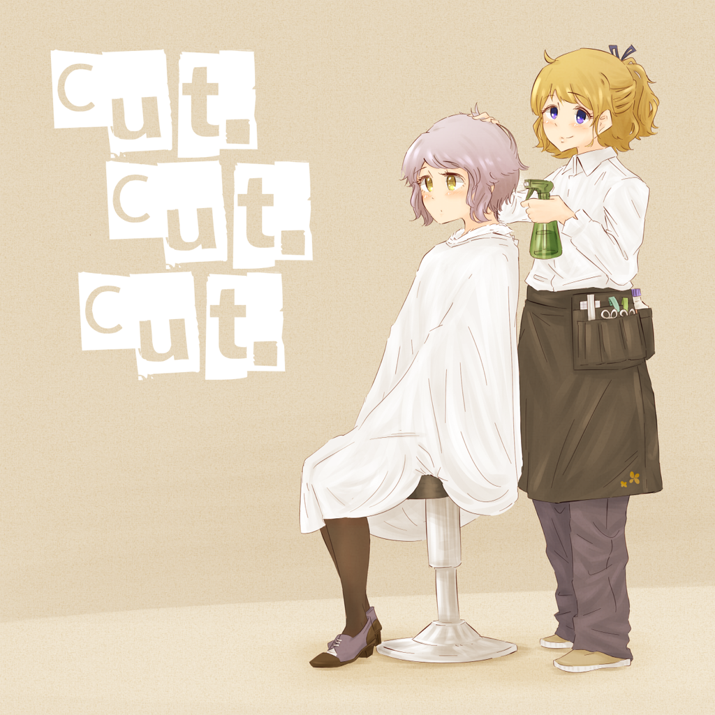 Cut. Cut. Cut. https://t.co/z7hvX2HQrl