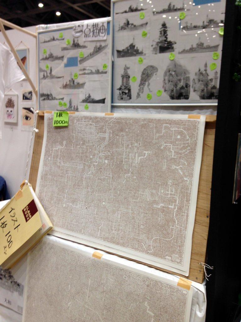 例の迷路、点描画、Tシャツ、ブースE314にて展示しております\(^o^)/ #デザフェス #東京国際展示場 https://t.co/Cjrbr2d3uI