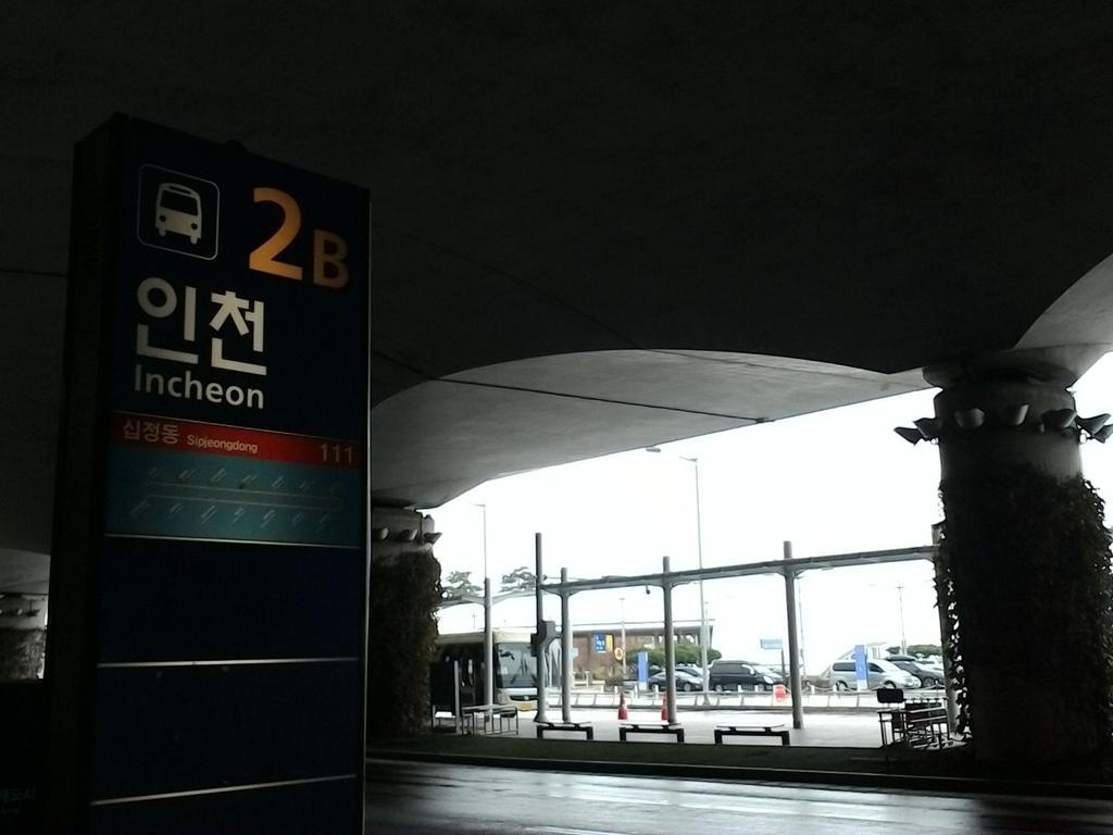 @korea_study_bot 先週の金曜~日曜にソウルでした。AREXはJCBキャンペーン中ですよ(^^)/ 「JCBカードを持っていれば仁川空港⇒ソウル駅のAREX乗車券無料!」 https://t.co/9gaGxisZWr https://t.co/ag6k3HgavU