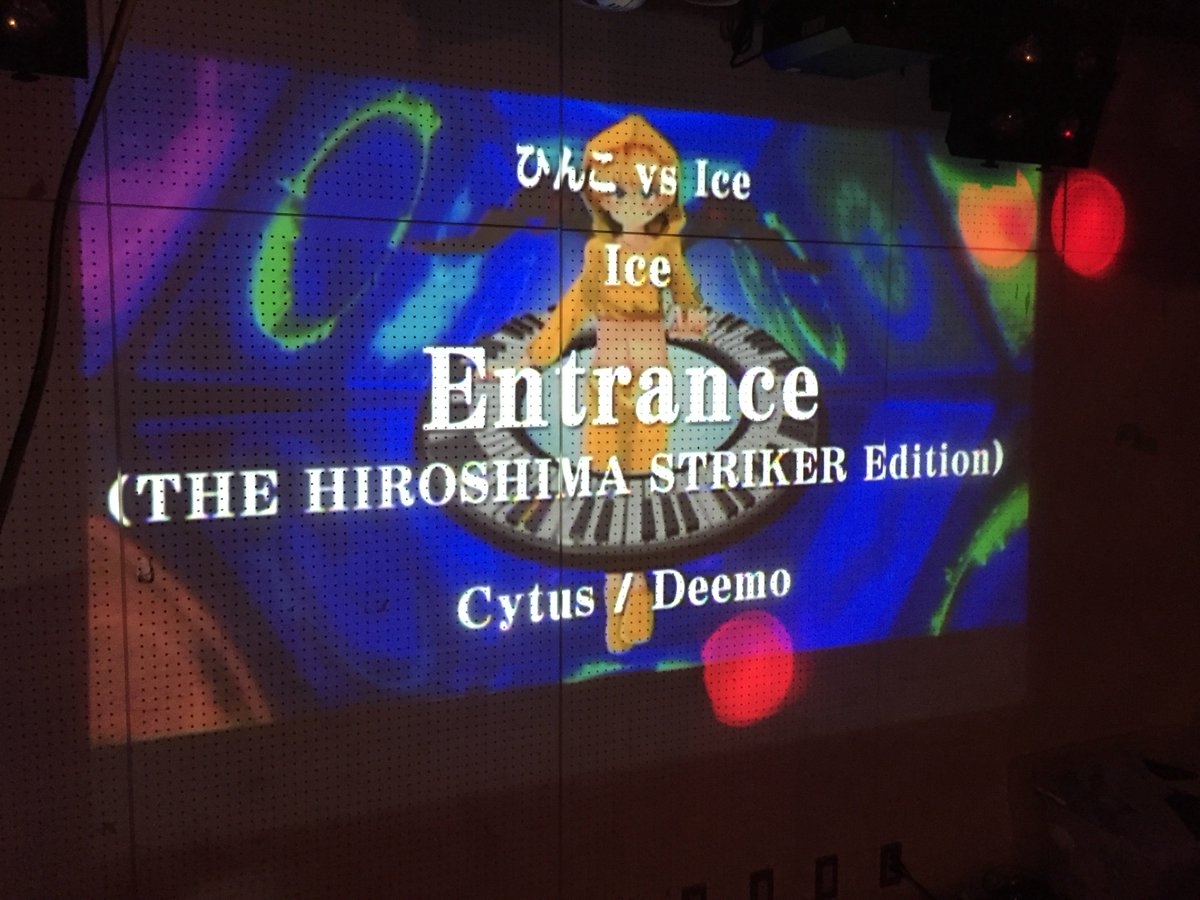 Entrance (ヒロスト専用エディット #hirost https://t.co/ZiwicjRQLt