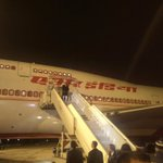 PM @narendramodi reaches Paris to join @COP21 Summit. @India4Climate https://t.co/zzG4cb1CS8