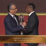 النجم الإماراتي أحمد خليل يفوز بجائزة أفضل لاعب في آسيا لعام 2015 في #حفل_الاتحاد_الاسيوي https://t.co/SeWcipNYBL