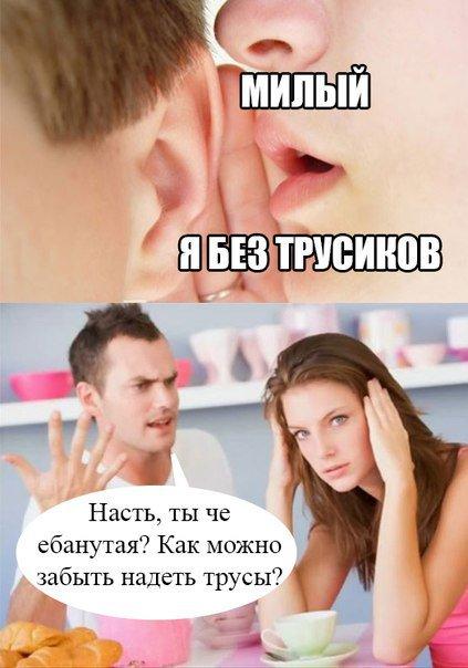 na-mne-ostalis-odni-trusiki