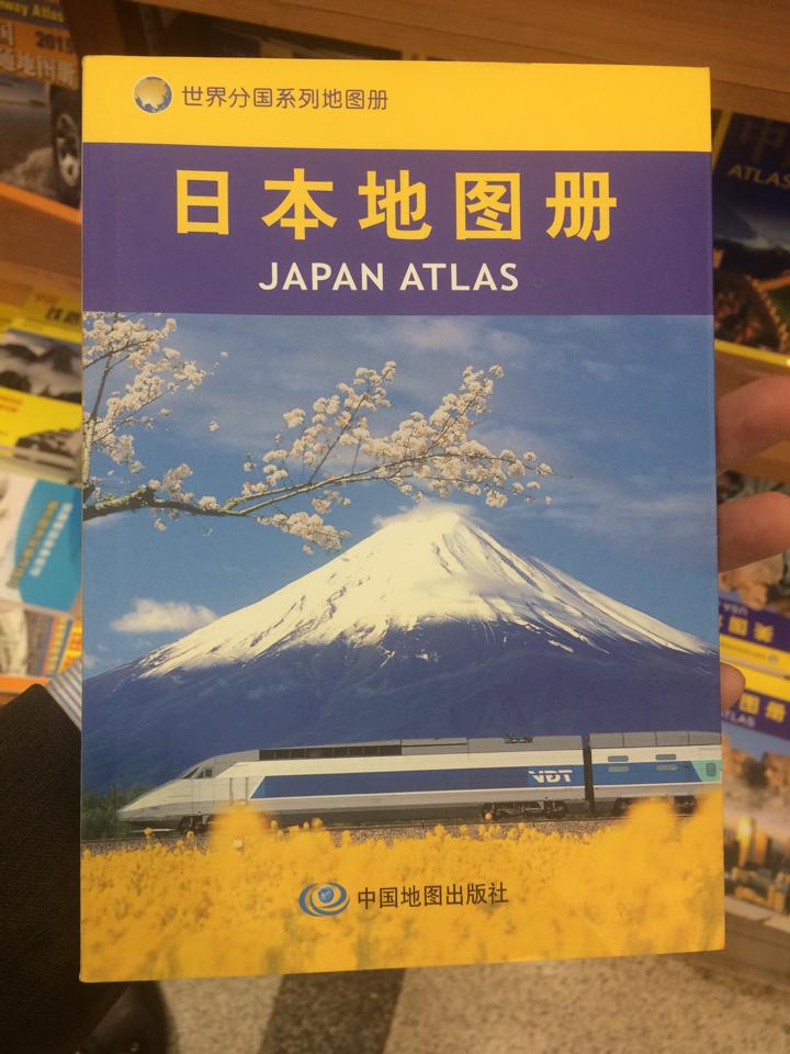 うん、そうだよね。富士山背景にTGVってやっぱり日本の鉄道を象徴するシーンだよね!! https://t.co/cYbtGzCui9