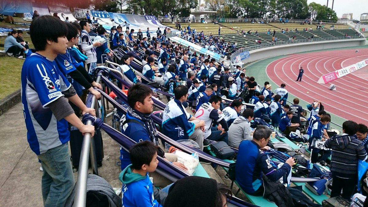 福岡から、全国各地から、チームとともに戦うために集まって来た仲間たち。勝利を求める想いに迷いはない。 https://t.co/gUcw8JzNrP