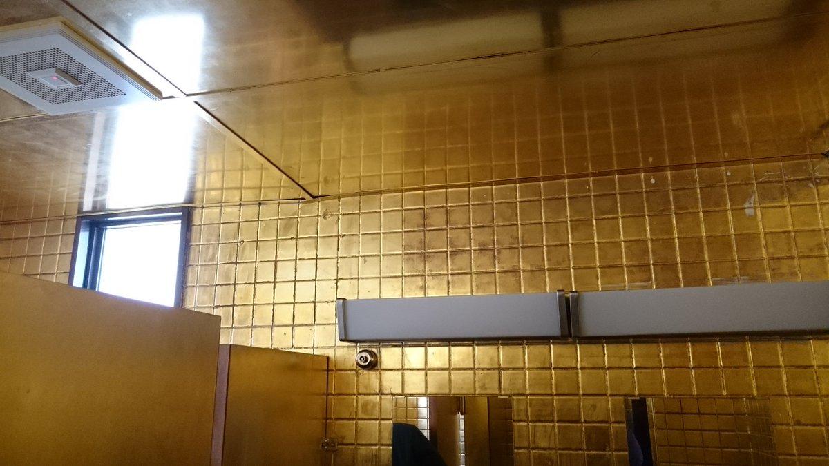 飯山市の金箔トイレがすごいwwwww https://t.co/I9eKuRCVmL
