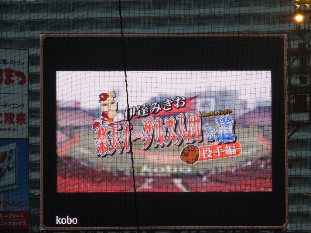 袴田彩会の画像 p1_26