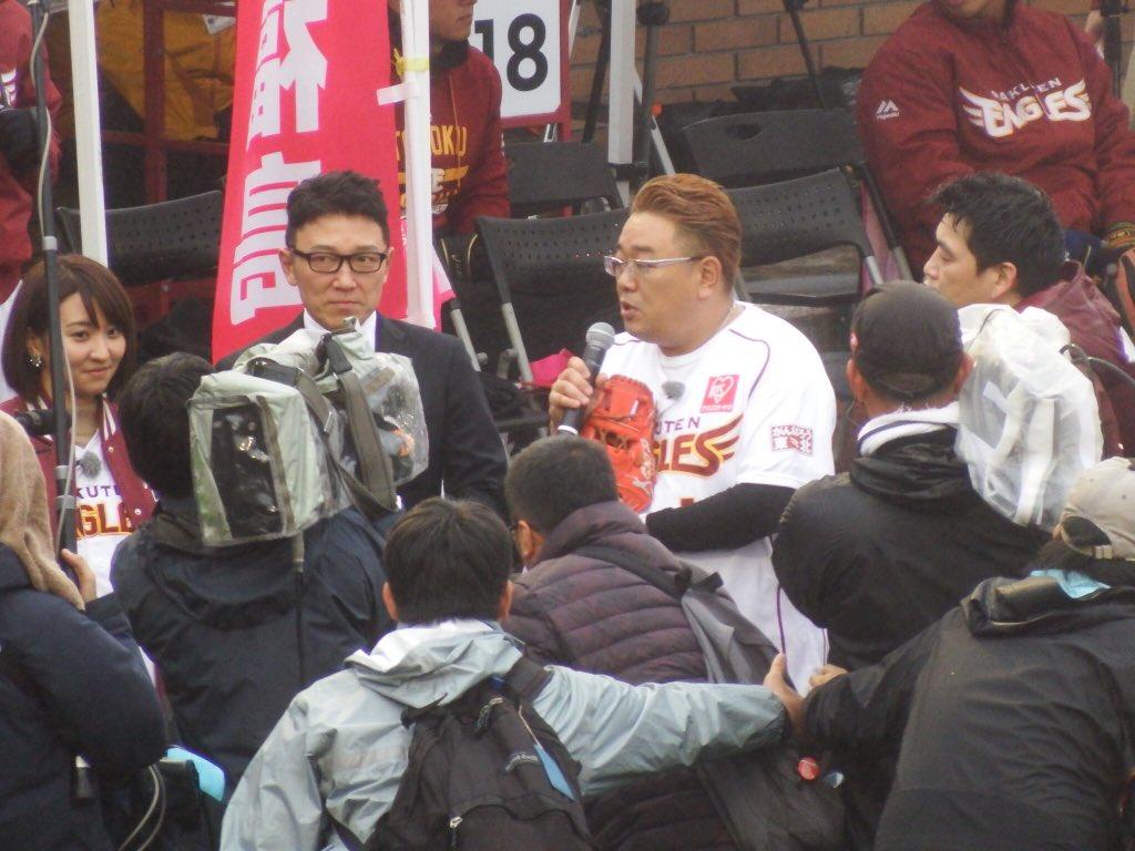 袴田彩会の画像 p1_25