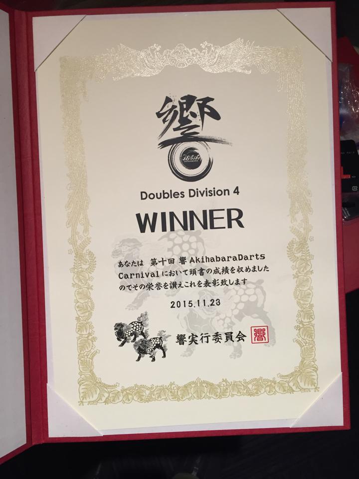 響優勝しました https://t.co/PgA6fGZ24D