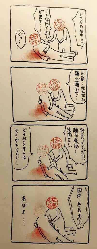 田中〜!!!!!!!!! https://t.co/G9H1TFPe8N