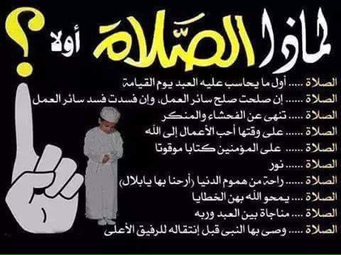 @wahj233 @qq250qq @otaibimo511 @RTwit_1 @RTALKAIR @alaziz77 @rt4rt7 @R_t_d3wa @___do3a @Fares21979 https://t.co/dD2qwGDJu5