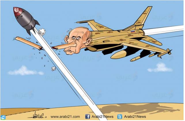 Arapça yayın yapan Arabi21 internet sitesi Rus jetinin Türkiye tarafından düşürülmesini karikatürle anlattı. https://t.co/9IQXHDukvC