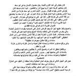 الشاطر ، من يستعد لموت أبو سعد ! https://t.co/E4lT9xDG2m