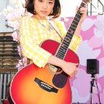 【期待】大原櫻子、紅白歌合戦への初出場が内定! https://t.co/T8X6wK5a7I 3月発売の初アルバム「HAPPY」はオリコン週間ランキング2位を獲得した。春には初の全国ツアーを行い、秋も再びツアーを開催。 https://t.co/X0eNcGu7Zy