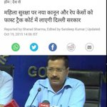 @ArvindKejriwal doing it all in his capacity to Make Delhi Safe while Modi is backing #AntiWomenBJP https://t.co/qc7ZP8cewI