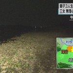 利根川で無理心中し高齢夫婦死亡 殺人の疑いで三女を逮捕 - 産経ニュース https://t.co/iR4w8Fa6er @Sankei_newsさんから https://t.co/skTZWMir8e