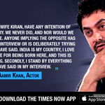 Aamir Khan clarifies after facing criticism, says neither he nor his wife have any intention of leaving India https://t.co/5EsPFmpYAH
