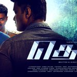 Heres one more design from #Theri #GV50 https://t.co/wW9yCyuglL
