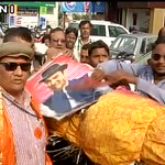 Mock funeral conducted of Amir Khan in Lucknow by Shiv Sena https://t.co/8gI2cHZY9i