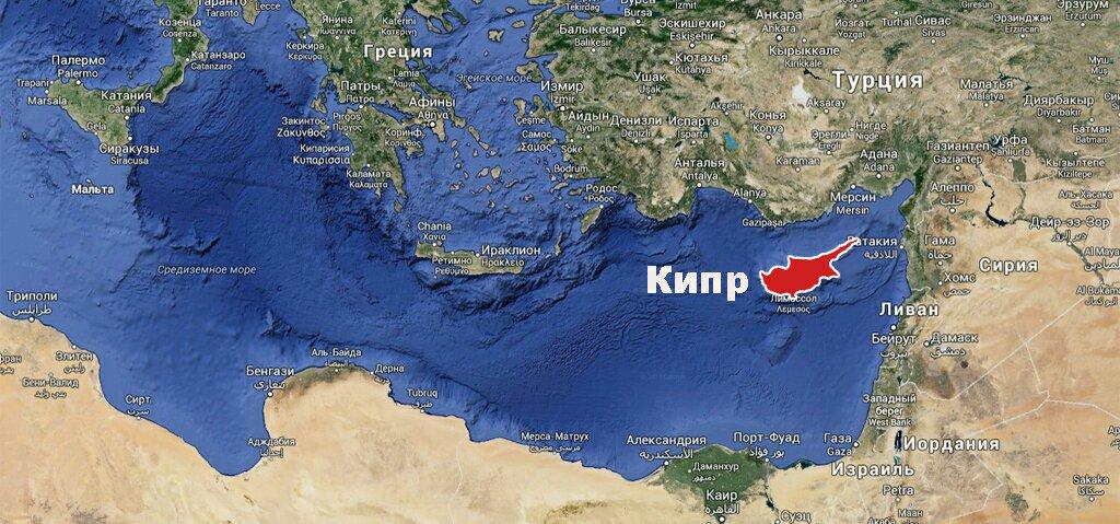 Страна где находится кипр